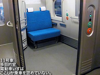 改良型ハンドル形認定証交付と新幹線「N700系のぞみ」乗車(1)_c0167961_11345144.jpg