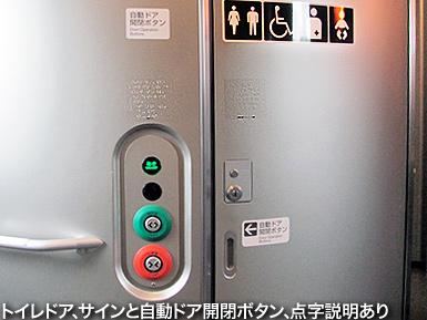 改良型ハンドル形による新幹線「N700系のぞみ」乗車(2)_c0167961_1241564.jpg