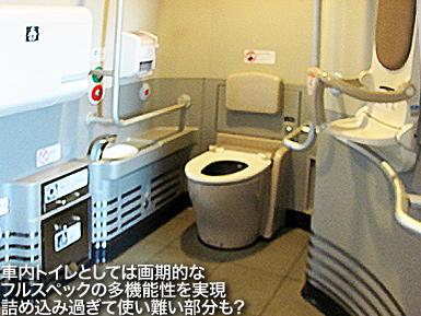 改良型ハンドル形による新幹線「N700系のぞみ」乗車(2)_c0167961_1245484.jpg