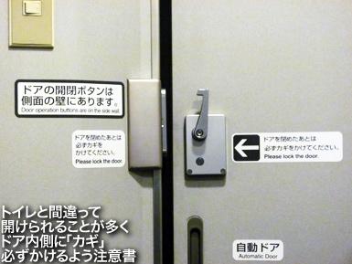 改良型ハンドル形による新幹線「N700系のぞみ」乗車(2)_c0167961_1251370.jpg
