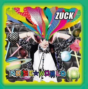 人気急上昇中のヴィジュアル系バンドZUCKの最新アルバムをmu-moで全曲独占先行配信_e0197970_10324999.jpg