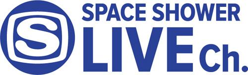 スペースシャワー列伝、新サービスSPACE SHOWER LIVE Channelで生中継決定_e0197970_1120487.jpg