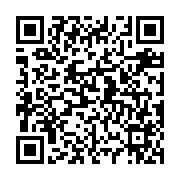 LAID BACK OCEANの公式モバイルサイトがエキサイトアーティストモール内に本日OPEN!! _e0197970_12261893.jpg