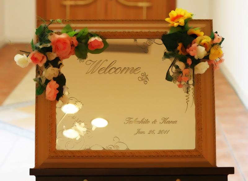 かな 結婚式_b0123371_1924586.jpg