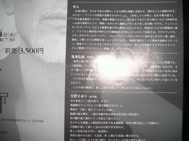d0242071_2039194.jpg