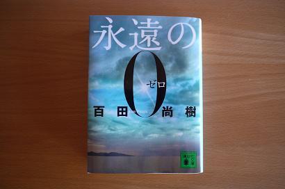 この夏、おすすめの一冊!_b0111173_9452748.jpg