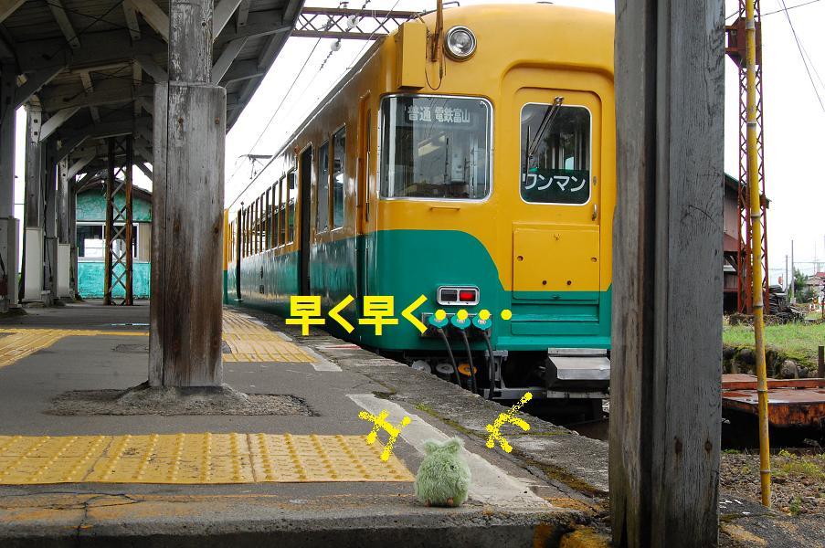 b0059978_1959217.jpg