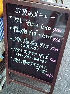 b0081979_19352667.jpg