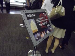 横浜ブルク13で、バラサムメニュー展開中!_f0162980_17214993.jpg
