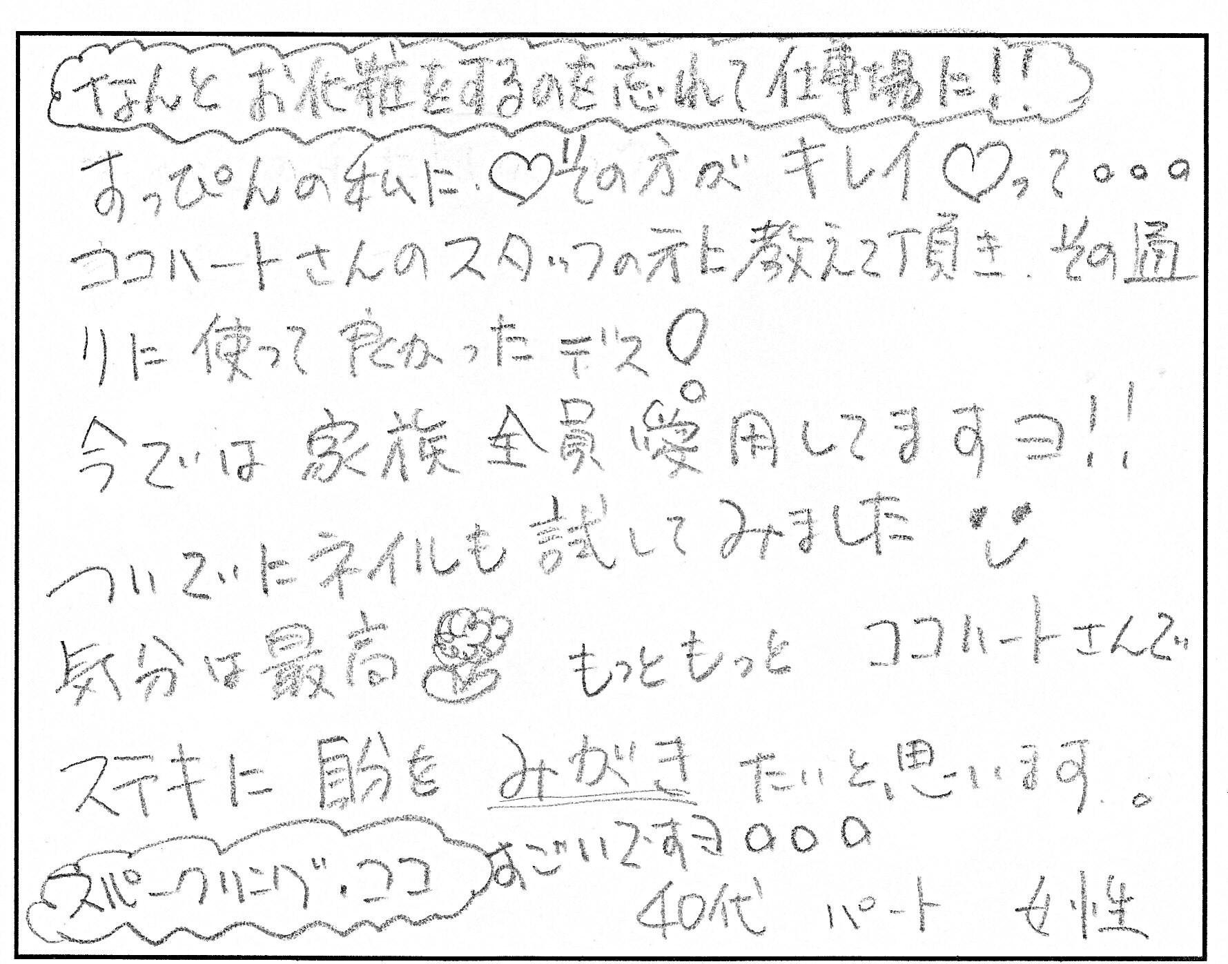 b0211088_160160.jpg