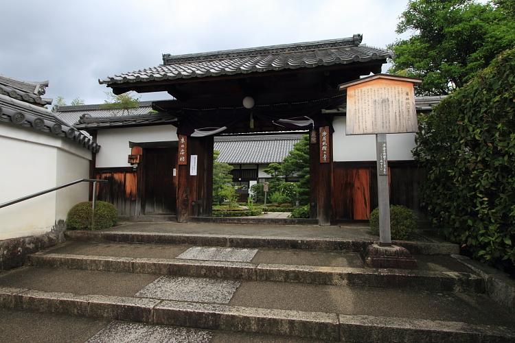 東林院(妙心寺塔頭)_e0051888_4202487.jpg