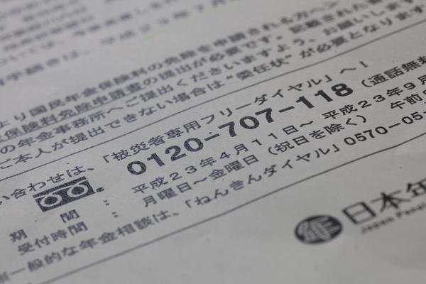 f0217594_1541619.jpg