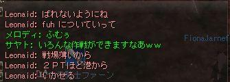 c0022896_2116094.jpg
