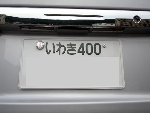 a0160006_1543892.jpg