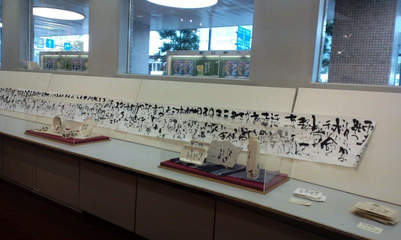 朝日新聞社アサコムホール 個展終了_e0163013_944439.jpg