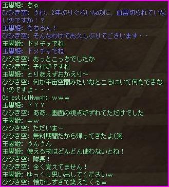 b0062614_1412327.jpg