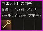 b0062614_1543578.jpg