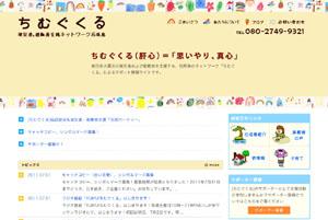 b0013917_026849.jpg