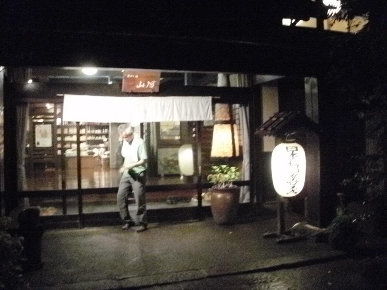 九州の旅路 その⑤ 最後は阿蘇!_f0095325_1146879.jpg