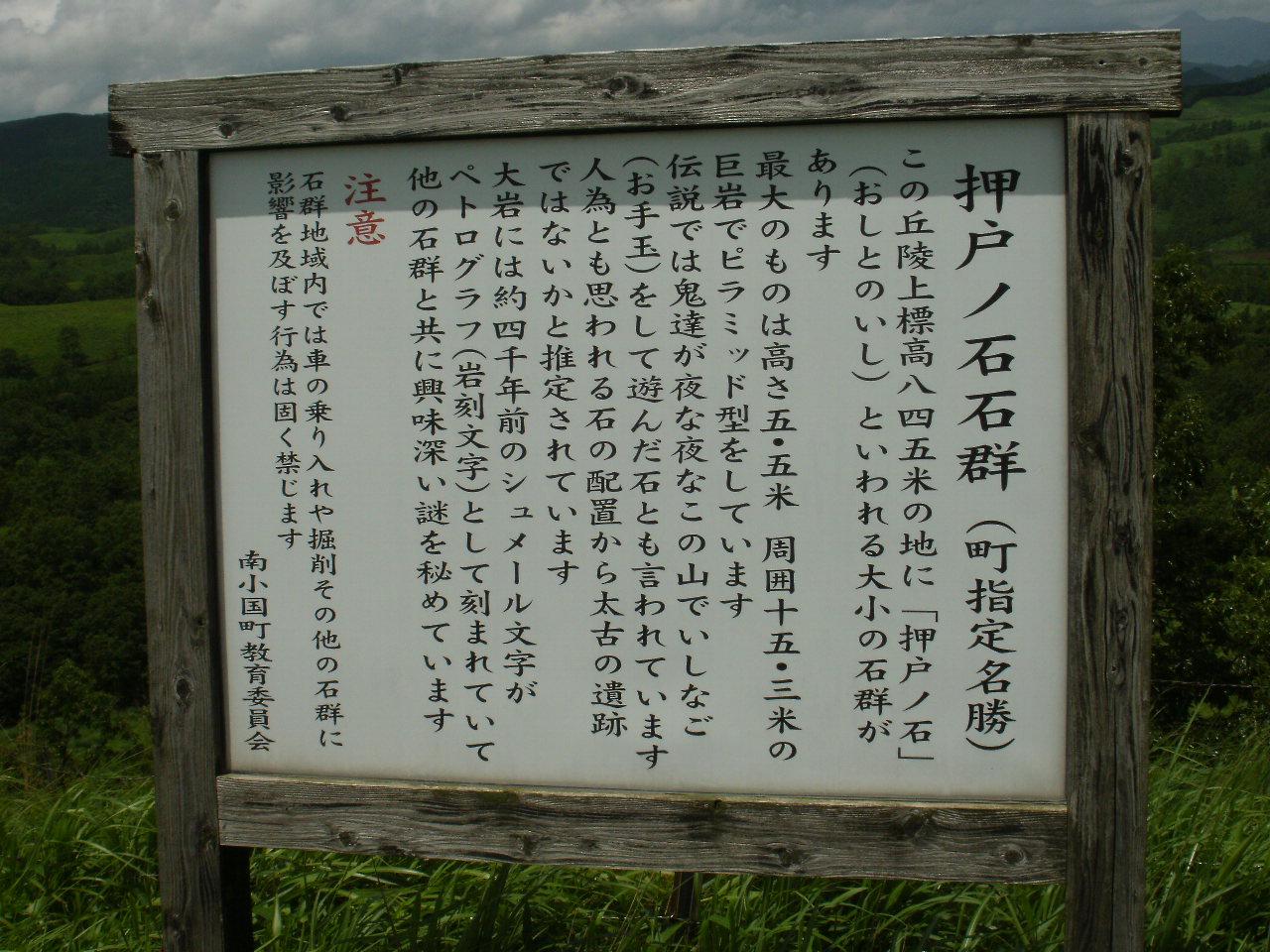 九州の旅路 その⑤ 最後は阿蘇!_f0095325_1263050.jpg