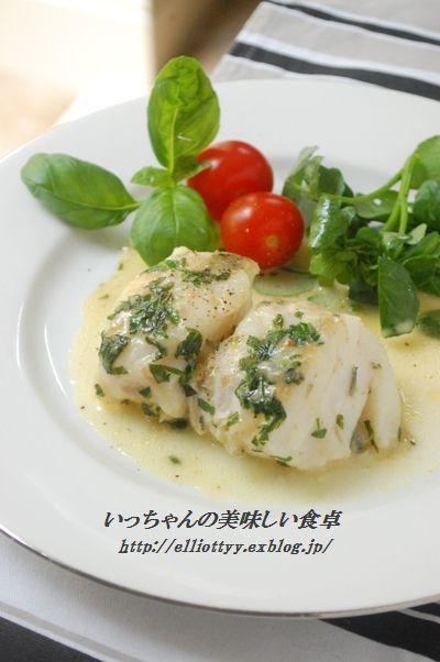 白身魚とブルーチーズの白ワイン煮_d0104926_1352973.jpg