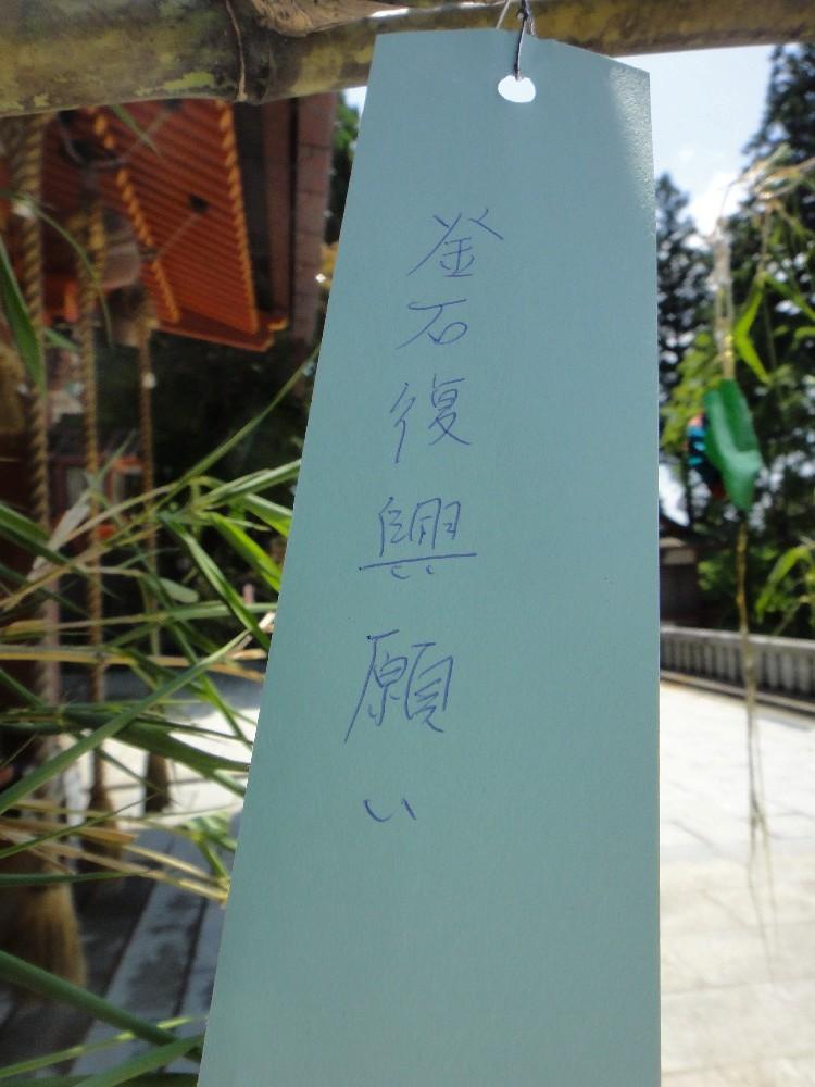祝賀会に_c0111229_19274493.jpg