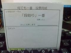 b0149237_9253231.jpg