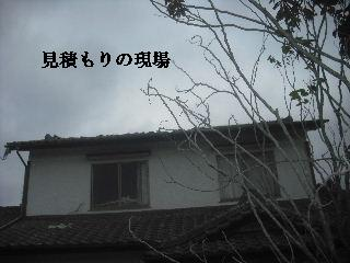 f0031037_21183475.jpg
