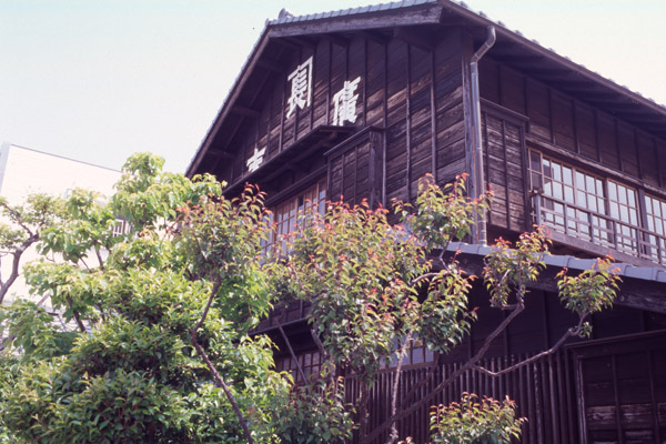walkin\' around downtown shimizu part8_f0114339_18521831.jpg