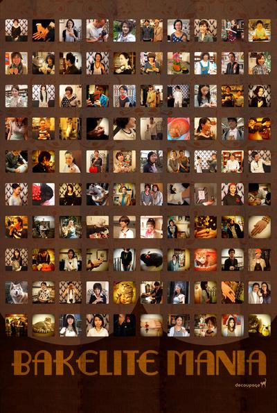 decoupage10周年記念「ベイクライトマニア展」がグッゲンハイムに!!_d0231040_16323777.jpg