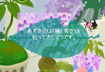 f0108346_22114221.jpg