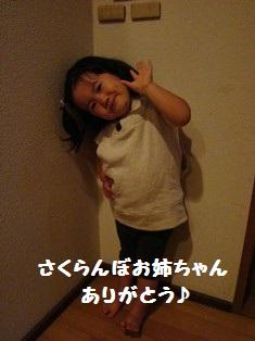 f0185351_23241259.jpg