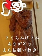 f0185351_2327222.jpg