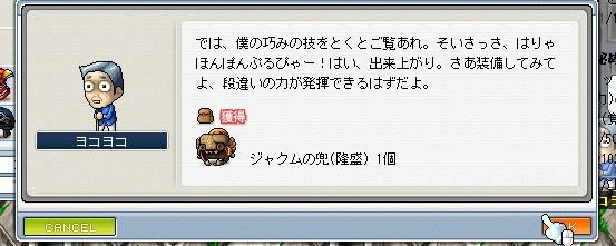 c0027161_22352265.jpg