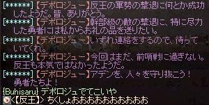 b0048563_19175163.jpg