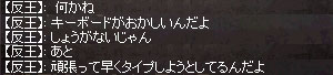 b0048563_19175634.jpg