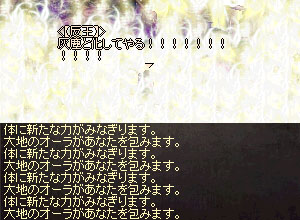 b0048563_19181583.jpg