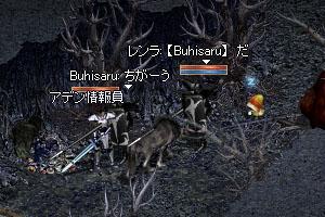 b0048563_1927633.jpg