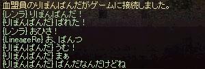 b0048563_2111931.jpg