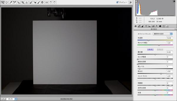 2011/07/02 アイランプ型36WLEDライトのテスト_b0171364_13484180.jpg