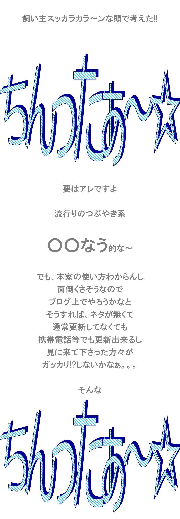 e0199784_1663918.jpg