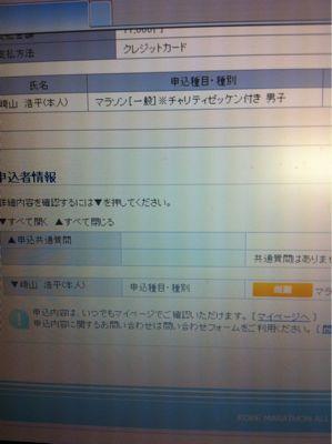 f0222384_091646.jpg