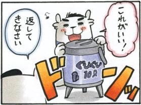 f0172285_10442978.jpg