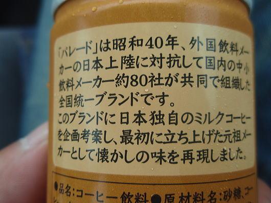 b0055202_19495851.jpg