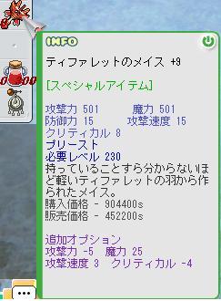 b0169804_1820275.jpg