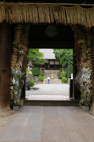 石手寺 娘の安産祈願詣り_e0203309_15541950.jpg