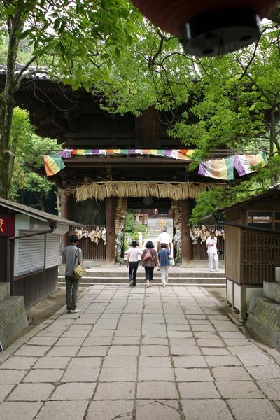 石手寺 娘の安産祈願詣り_e0203309_1554812.jpg