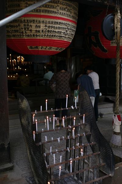 石手寺 娘の安産祈願詣り_e0203309_1555198.jpg