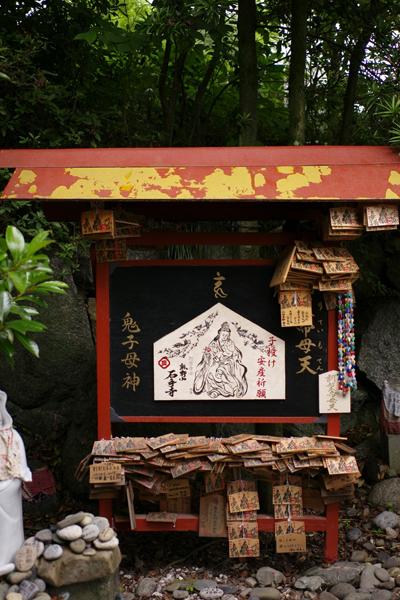 石手寺 娘の安産祈願詣り_e0203309_15554183.jpg