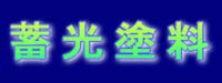 f0163916_561317.jpg